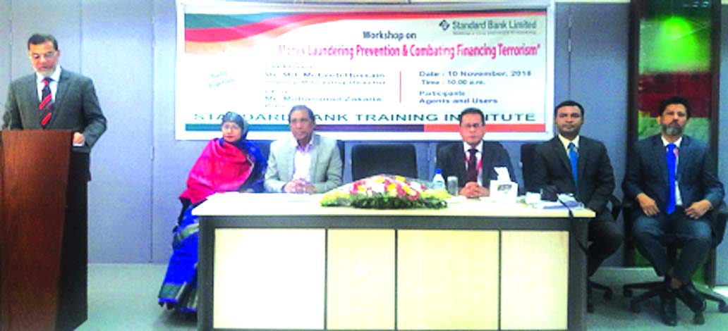 Md. Motaleb Hossain, DMD of Standard Bank Limited, addressing at a day-long workshop on