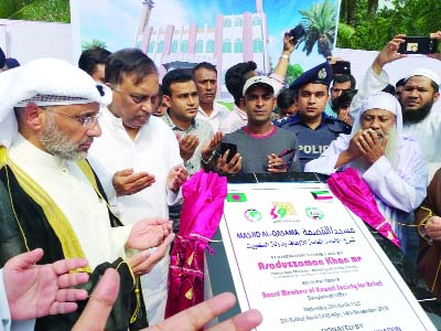 Home Minister Asaduzzaman Khan Kamal offering munajat during the foundation stone laying  of Masjid-al-Qasama at Dohar in Dhaka district with the assistance  of Waqf  Public Foundation Kuwait and Society for Relief Kuwait recently.