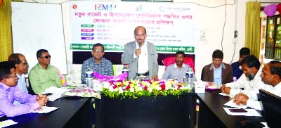 FENI: Md Wahiduzzaman, DC, Feni speaking at the inaugural programme of the two- day-long training on  new budget and classification of accounting  at Civil Surgeon Hall Room  as Chief Guest  jointly organised by Finance Department,  Finance Ministry and District Accounts Office  on Sunday.  Dr Hasan Shahriar Kabir, Civil Surgeon ,  Feni  was present  as special guest.
