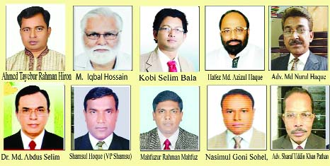 11 BNP aspirants submit nominations for M'singh-3 seat