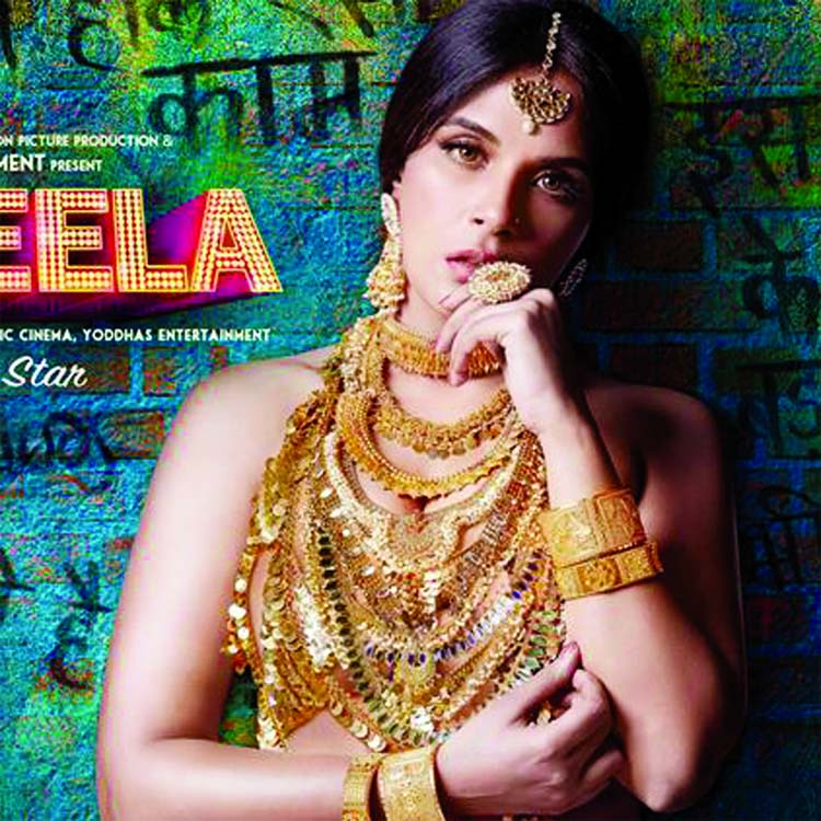 Shakeela's first poster: Richa Chadha looks fierce