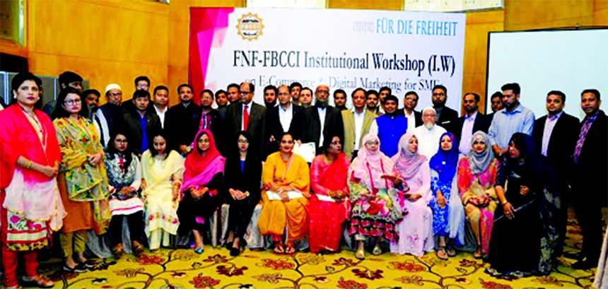 FBCCI for technical knowledge to run e-commerce
