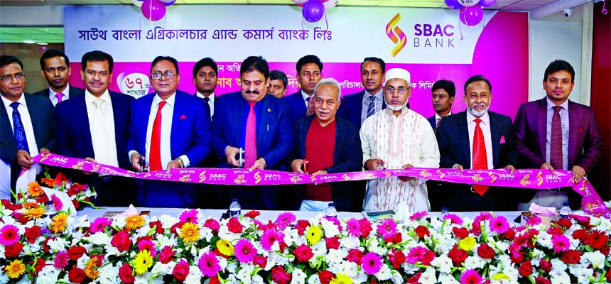 Abdul Kadir Molla, Director of South Bangla Agriculture & Commerce (SBAC) Bank Limited, inaugurating its 67th Branch at Bhulta in Rupgonj of Narayangonj on Sunday. Mostafa Jalal Uddin Ahmed, AMD, Mamunur Rashid Molla, DMD, Abu Bayazid Sk, VP and Mohammad Shafiul Azam, Head of Card Division of the Bank were also present.