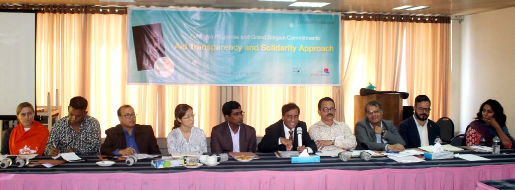 Transparency in aid distribution among Rohingyas stressed