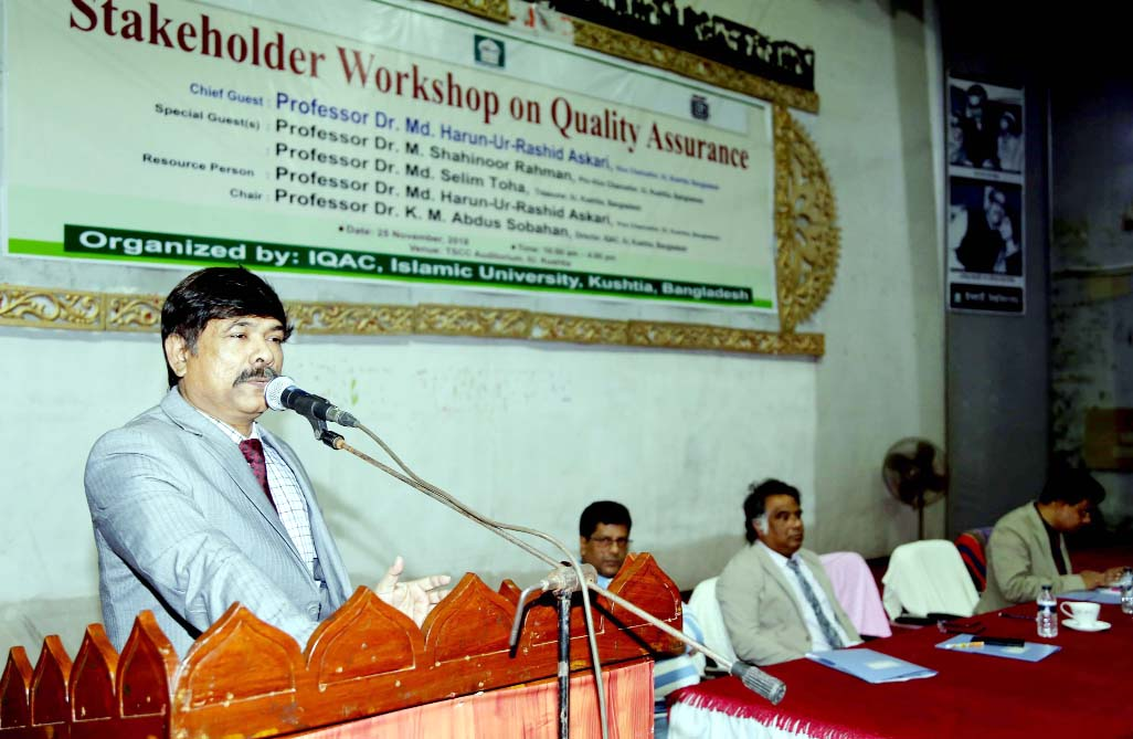 Stakeholder workshop on 'Quality Assurance' held at IU