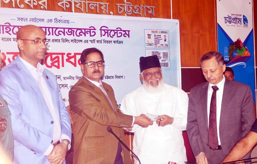 Divisional Commissioner of Chittagong Mohammed Abdul Mannan handing  over  Smart Arms License to PHP Chairman Sufi Mizanur Rahman at the Conference Room of Deputy Commissioner yesterday.