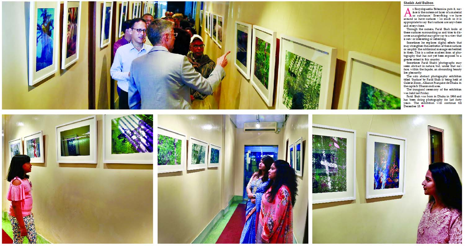 Farid Shah's solo abstract photography exhibition