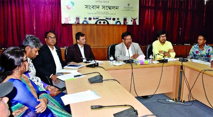 Shilpakala Academy arranges in 64 districts