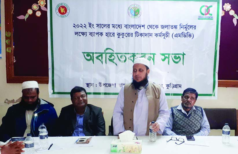 ULIPUR (Kurigram): Md Adbul Kader, UNO speaking at an awareness buildup meeting on Mass Dog Vaccination(MDV) programme  at Ulipur Upazila Health Complex recently.