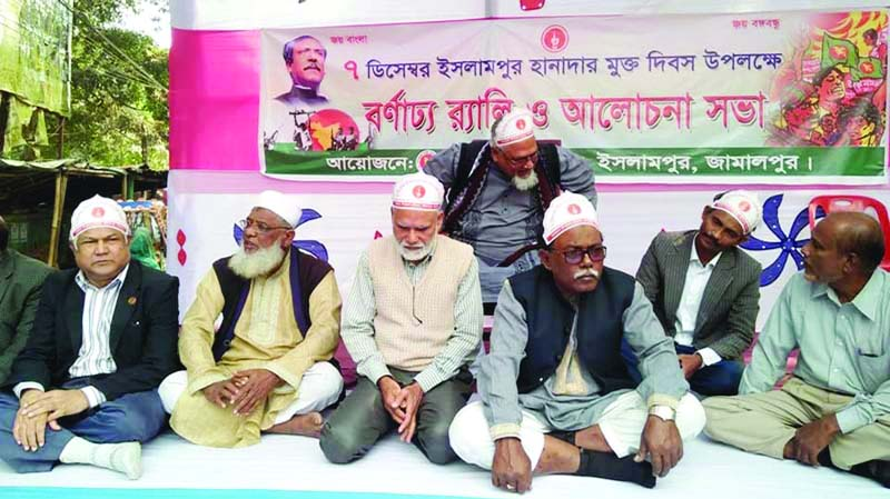 JAMALPUR: Upazila Administration, Jamalpur District Unit arranged a discussion meeting followed by a rally in observance of the Islampur Free day on Friday.