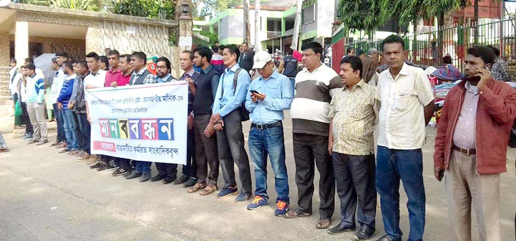 Journalists formed a human chain at Rangamati protesting   life threat  to Md Alamgir Manik , journalist of  Asian TV on  Thursday.