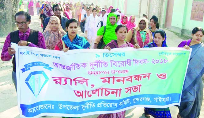 SUNDARGANJ(Gaibandha): Sundarganj  Anti- Corruption Committee brought out a rally marking the International Anti Corruption Day  as Chief Guest yesterday.