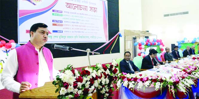 GAZIPUR: Alhaj Adv Md Jahangir Alam, Mayor, Gazipur City Corporation speaking at a discussion meeting on the occasion of the 20th foundation anniversary of Sheikh Mujibur Rahman Agriculture University yesterday .  Dr Md Gias Uddin Miah, VC of the University presided over the programme.