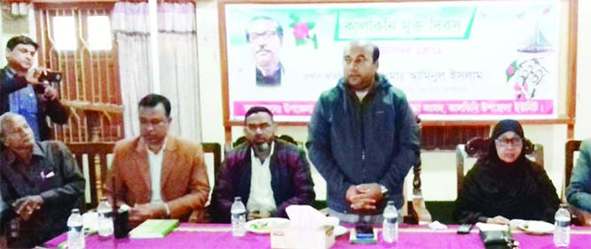 KALKINI(Madaripur): Md Aminul Islam, UNO, Kalkini Upazila speaking at a view exchange meeting on Kalkini Free Day on Saturday.