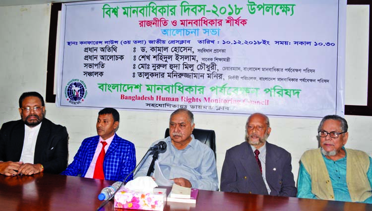 Ganoforum President Dr Kamal Hossain speaking at a discussion on 'Politics and Human Rights' organised on the occasion of World Human Rights Day by 'Bangladesh Manobadhikar Parjobekshon Parishad' at the Jatiya Press Club on Monday.