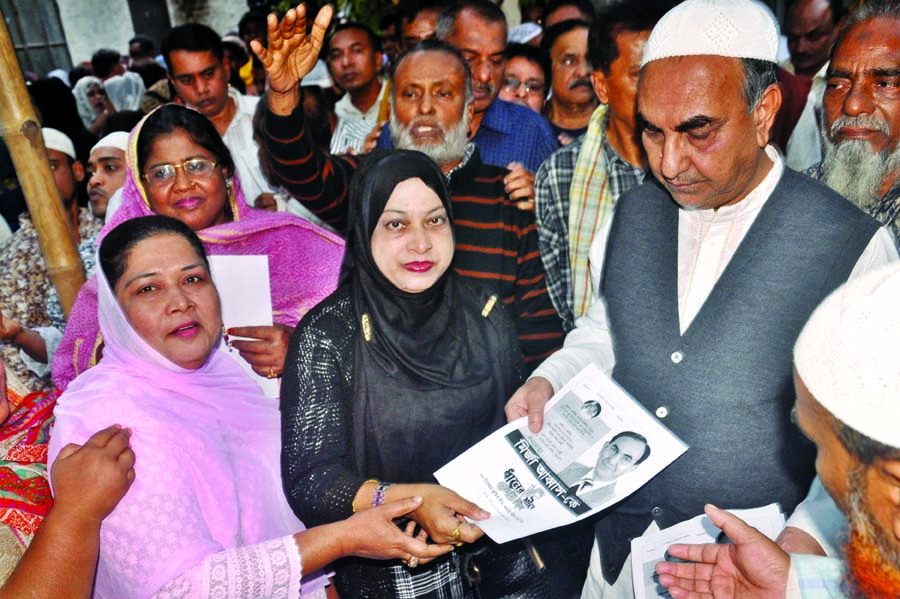BNP to expose AL`s misrules, oppressions