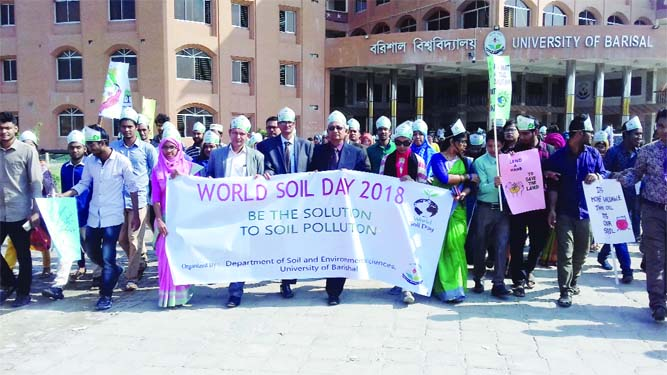 BARISHAL UNIVERSITY(BU):A rally was brought out jointly by the  teachers  and students including  Department of Soil and Environmental Sciences of Barishal University  yesterday on the occasion of the  World Soil Day.