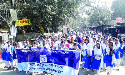 MANIKGANJ:  Daulatpur Upazila Administration and Anti- Corruption Committee brought out a rally on the International Anti- Corruption Day on Sunday.