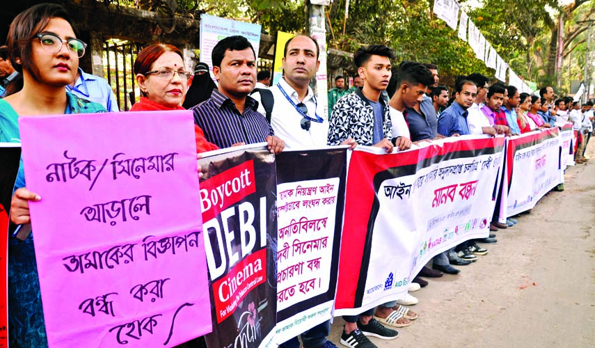 Anti-tobacco different organisations formed a human chain in front of the Jatiya Press Club on Tuesday in protest against showing tobacco advertisements in the backdrop of cinema/ drama.