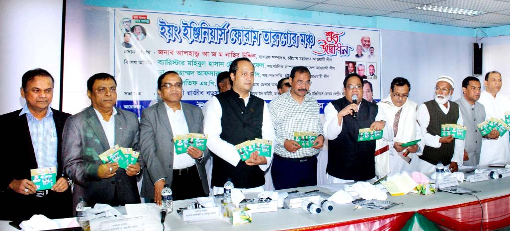 CCC Mayor A J M Nasir Uddin and  Awami League nominated candidate Adv Barrister Mohibul Hasan Chowdhury Nowfel from Chattogram -9 unveiling  cover of  CD titled
