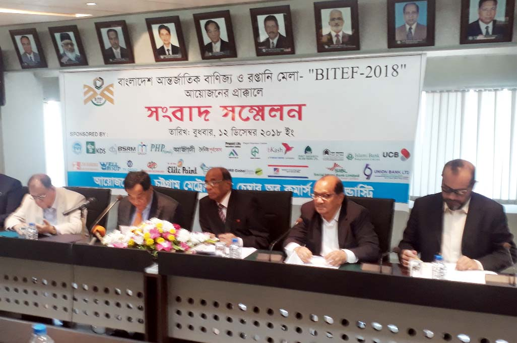 President of Chattogram Chamber of Commerce & Industry Md. Khalilur Rahman   addressing   a press conference on the occasion of forthcoming Bangladesh International Trade & Export Fair-2018 (BITEF)  at CMCCI  Conference Hall yesterday . The month-long BITEF  will begin at Port's Ground adjoining to Shah Amanat Bridge  in the city. Among others, Directors of CMCCI viz.Prof Parvez, Md Hakim Ali, Md. Jasimuddin Chowdhury, Amiruzzaman Bhuyia, Md Awal, Mahmud Rasel, Didarul Alam, Md Solaiman were present  . The press meet was told that  India, Thailand and Pakistan will participate in the fair . City Mayor AJM Nasir Uddin  is expected to inaugurate the Fair as Chief Guest on December 15 next.