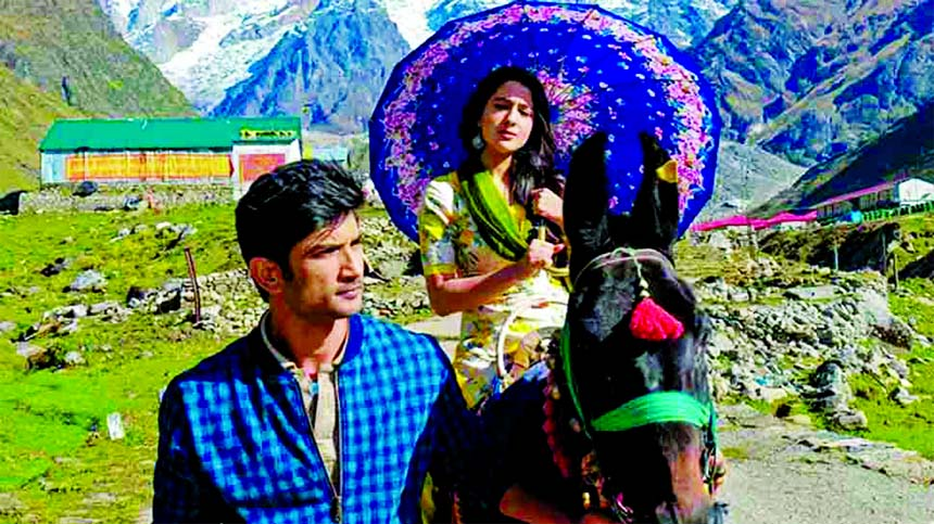 Case filed against Kedarnath