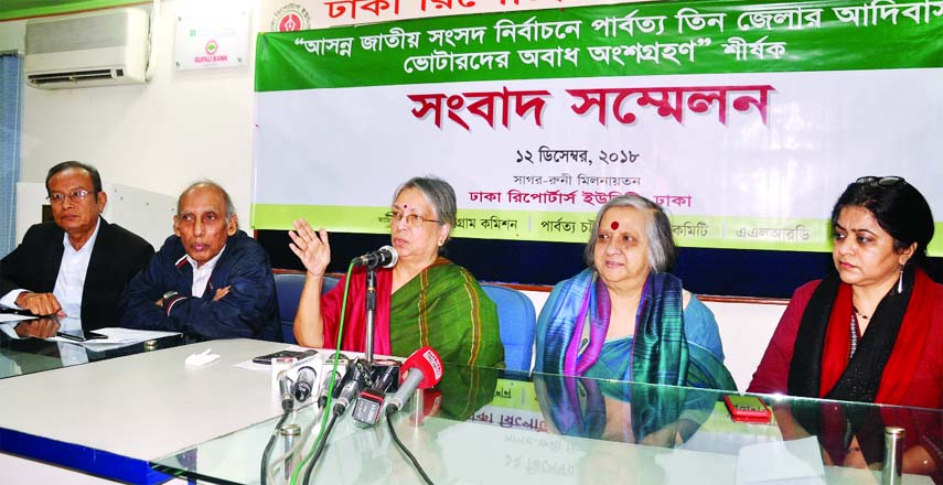 Former Adviser to the Caretaker Government Advocate Sultana Kamal speaking at a prèss conference on 'Free Participation of Inhabitants of Three Districts of Parbatya Chattogram in the 11th Parliamentary Elections' organised by Parbatya Chattogram Commission in DRU auditorium on Wednesday.