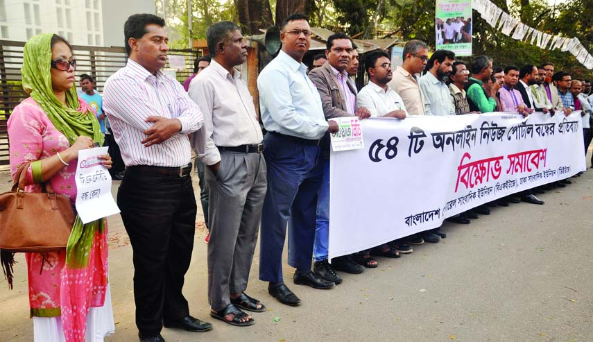A faction of BFUJ and DUJ staged a demonstration in front of the Jatiya Press Club on Wednesday in protest against closure of 54 online news portal.
