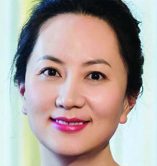 Canada frees CFO of China