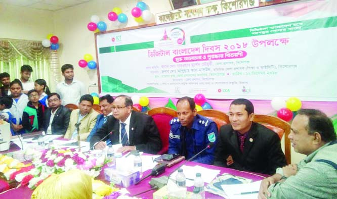 KISHOREGANJ: Md Sarowar Morshed Chowdhury , DC, Kishoreganj  speaking at a discussion on Digital Bangladesh Day  at Collectorate Conference Room organised by District Administration and ICT Division on Wednesday. ADC (Education and  ICT) Abdullah-al-Masud chaired the meeting.