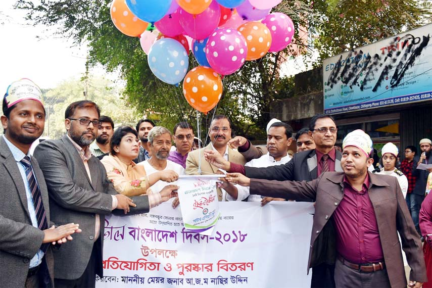 CCC Mayor A J M Nasir Uddin inaugurating programmes in observance of the Digital Bangladesh Day at  South Asian School in Chattogram on Wednesday.