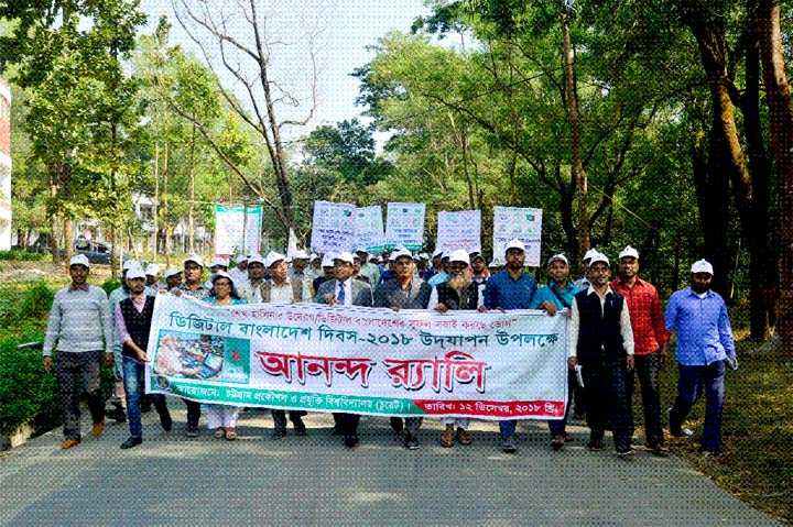 Chattogram University of Engineering and Technology (CUET) brought out a rally in observance of the Digital Bangladesh Day on Wednesday.