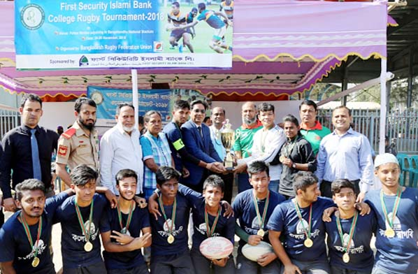 FSIBL College Rugby Competition ends