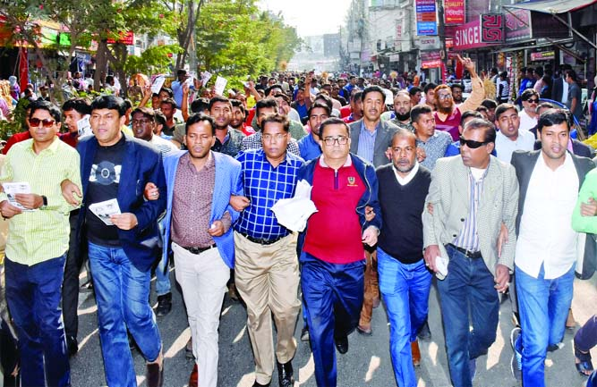 BOGURA: BNP and its front organisation brought out a rally as part of election campaign for Sheaf of Paddy in Bogura town on Wednesday.