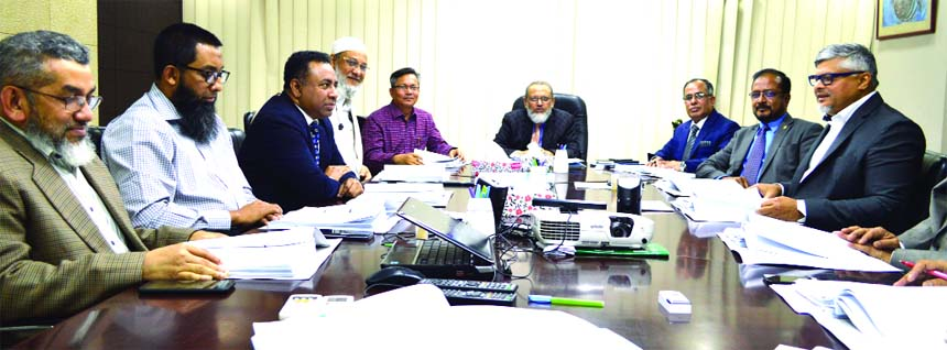 Shibbir Mahmud, Chairman, Board of Directors of Islamic Finance and Investment Limited (IFIL), presiding over its 244th meeting at its on Wednesday. . Rezakul Haider, Anis Salahuddin Ahmad, Vice-Chairmen, SM Bakhtiar Alam, Hossain Mahmud, Liaqat Hossain Moghul, KBM Moin Uddin Chisty, Directors, Anwar Hossain Chowdhury, EC Chairman, Md. Jahidur Rahman, Audit Committee Chairman and AZM Saleh, CEO of the company were also present.