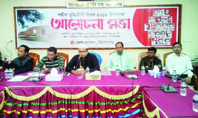 KISHOREGANJ: Deputy Commissioner Md. Sarowar Morshed Chowdhury  addressing a discussion meeting  marking the Martyred Intellectuals Day  at Local Collectorate Conference Room on Friday .