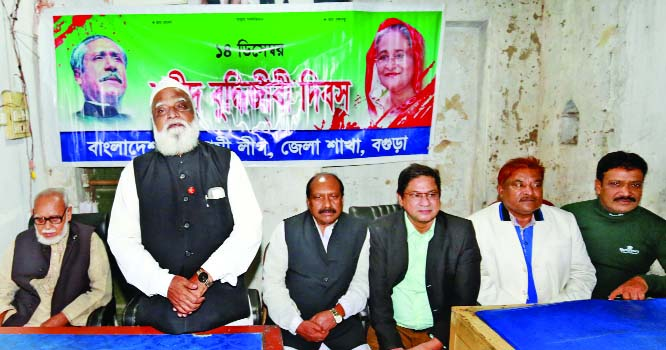 BOGURA: A discussion meeting  marking the Martyred Intellectuals Day was held  at Bogura Awami League office  on Friday .