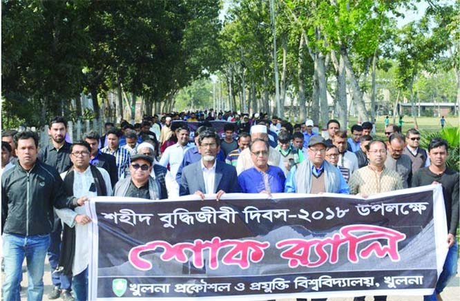 KHULNA: KUET brought out a rally  on the campus marking the Martyred Intellectuals Day  on Friday .