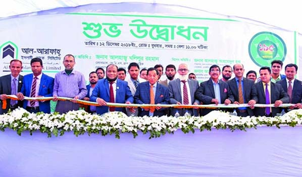 CCC Mayor AJM Nasir Uddin inaugurating Bangladesh International Trade and Export Fair (BITEF) at Mariners Road Bandar ground  on Friday.