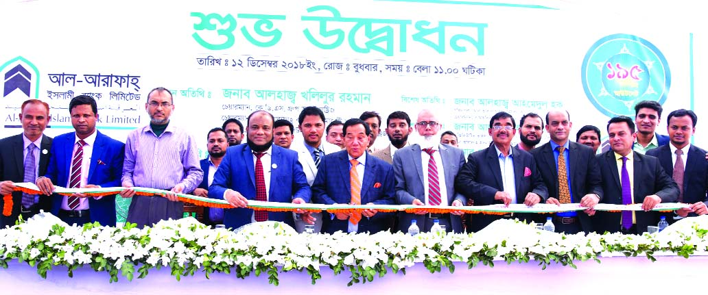 Khalilur Rahman, Chairman of KDS Group and President of Chattogram Chamber of Commerce & Industries, inaugurating the 195th branch of Al-Arafah Islami Bank Limited, at Budpura Bazar in Potia in Chattogram as chief guest recently. Ahamedul Haque, Director, Abed Ahamed Khan, EVP of the Bank and local businessman were also present.