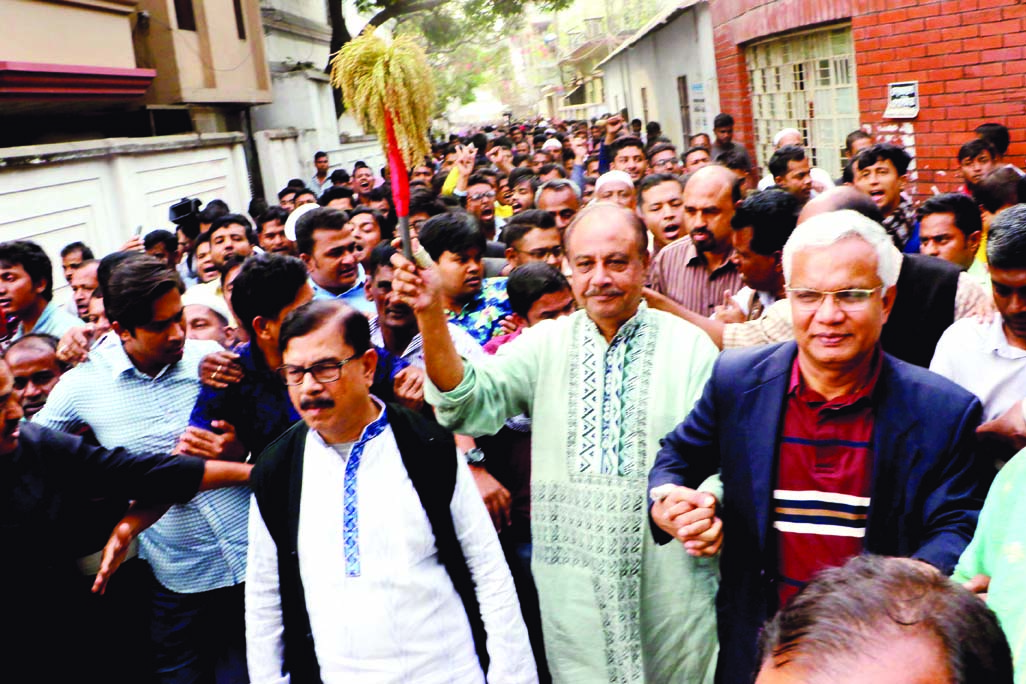 Ctg BNP leader held from rally