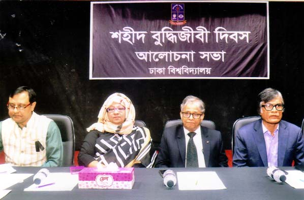 Marking the Martyred Intellectuals Day, the Dhaka University authority organised a discussion at the TSC auditorium on Friday. DU Vice-Chancellor Dr. Md. Akhtaruzzaman presided over the discussion.