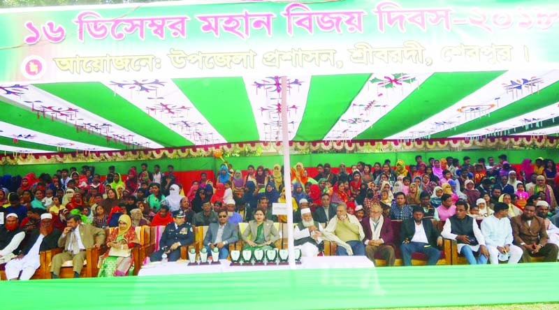 SREEBARDI(Sherpur):  Sreebardi Upazila Administration arranged a reception, cultural competition on the occasion of the Victory Day on Sunday.