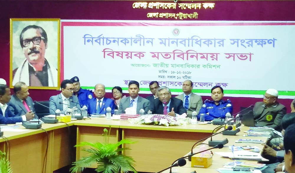 PATUAKHALI:  Kazi Reazul Hoque, Chairman, National Human Rights Commission speaking at a view exchange meeting on human rights protection during election at DC Conference  Room  as Chief Guest  organized by District Administration , Patuakhali yesterday.