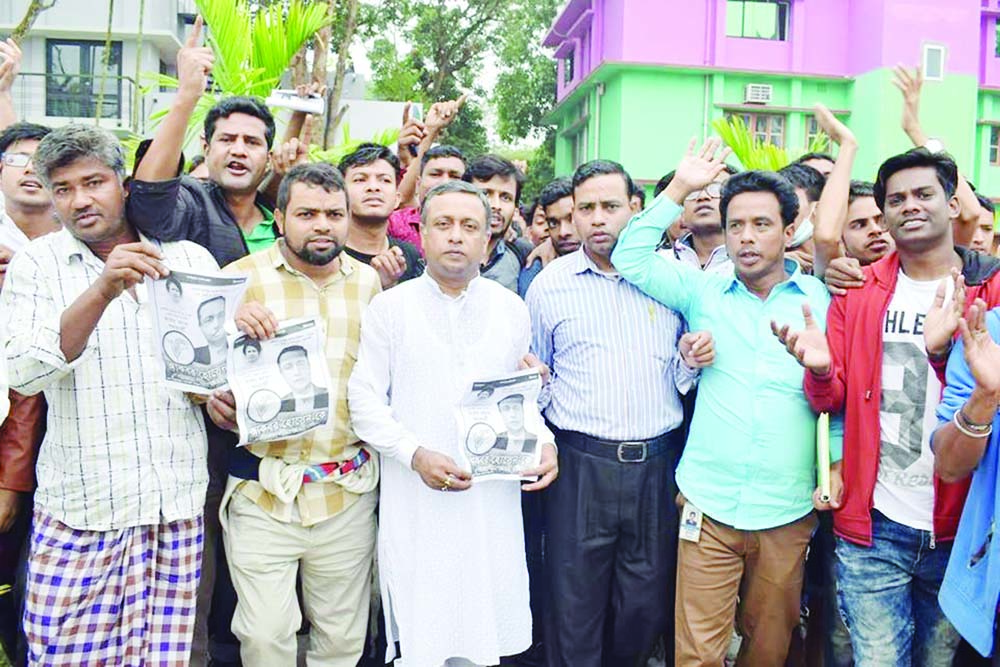 FENI: BNP nominated candidate  Akbar Hossain from Feni-3 Seat led a rally during an election campaign at Dagonbhuiyan  Upazila on Sunday.