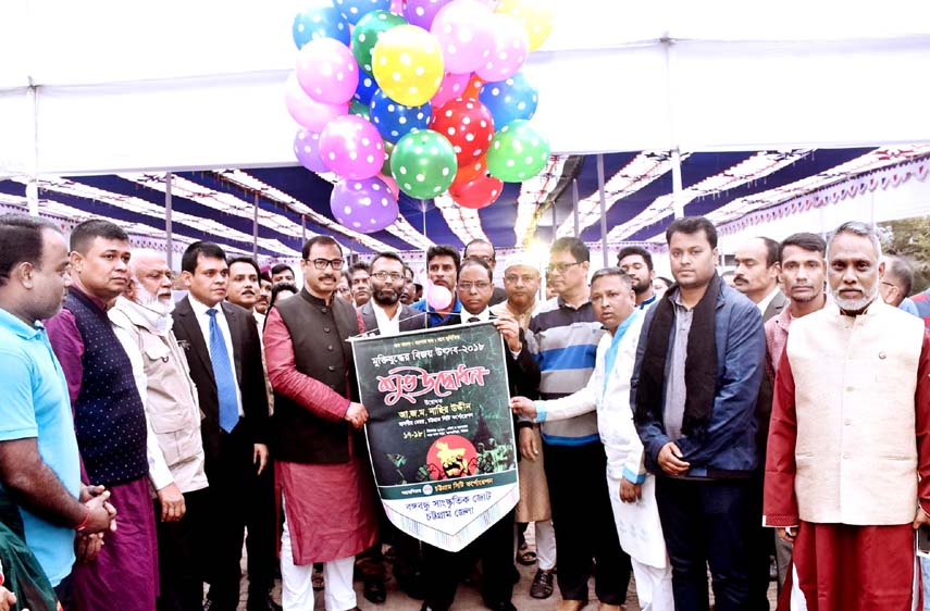 CCC Mayor A J M Nasir Uddin inaugurating two daylong Bijoy Mela at Nagar Bhaban on Sunday.