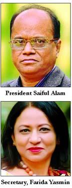 Saiful-Farida panel sweeps JPC election