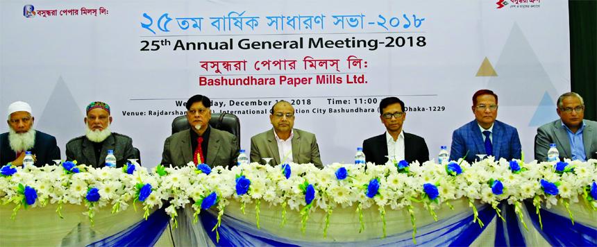 AR Rashidi, Advisor of Bashundhara Paper Mills Limited, presiding