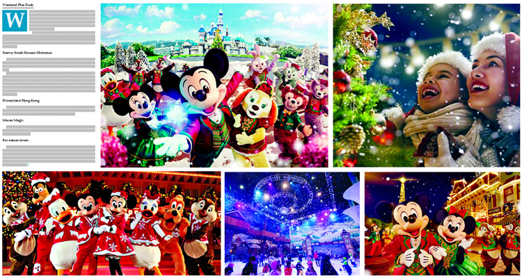 From Disneyland to magic Macau: The top picks for a wonderful Christmas vacation