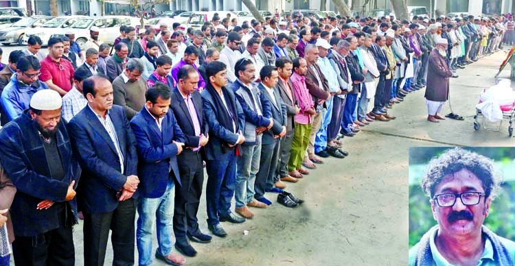 The Namaz-e-Janaza of Acting Editor of the Daily Manobkantha Abu Bakar Chowdhury (inset) was held at the Jatiya Press Club on Tuesday.